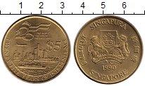 Изображение Монеты Азия Сингапур 5 долларов 1990 Латунь UNC-