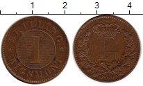 Изображение Монеты Дания 1 скиллинг 1860 Медь XF