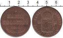Изображение Монеты Европа Венгрия 3 крейцера 1849 Медь XF