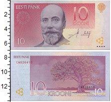 Изображение Банкноты Эстония 10 крон 2007  UNC