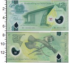Изображение Банкноты Папуа-Новая Гвинея 2 кины 2008 Пластик UNC