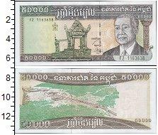 Изображение Банкноты Камбоджа 50000 риэль 1998  UNC