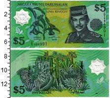 Изображение Банкноты Бруней 5 рингит 2002  UNC