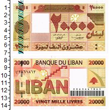 Изображение Банкноты Ливан 20000 ливров 2004  UNC