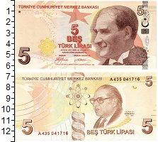 Изображение Банкноты Турция 5 лир 2009  UNC Портрет Аудина Сайли