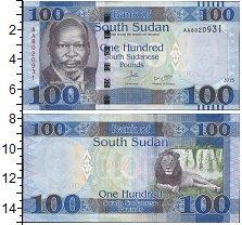 Изображение Банкноты Судан 100 фунтов 2015  UNC