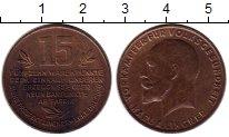 Изображение Монеты Германия : Нотгельды 15 пунктов 0 Бронза XF Дрезден. Карл Лингне
