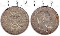 Изображение Монеты Германия Вюртемберг 3 марки 1912 Серебро XF