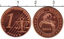 Изображение Монеты Азия Кипр 1 евроцент 2004 Бронза UNC-