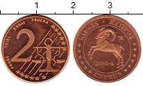 Изображение Монеты Кипр 2 евроцента 2004 Бронза UNC-