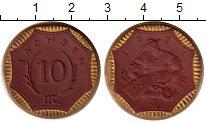 Изображение Монеты Германия : Нотгельды 10 пфеннигов 1921 Фарфор UNC-