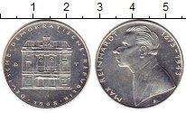 Изображение Монеты ГДР Жетон 1968 Серебро UNC- Макс  Рейнхардт