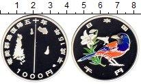 Изображение Монеты Азия Япония 1000 йен 2003 Серебро Proof
