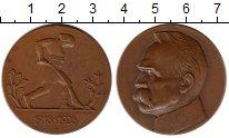 Изображение Монеты Польша Медаль 1928 Бронза XF