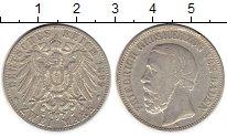 Изображение Монеты Баден 2 марки 1899 Серебро XF