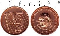 Изображение Монеты Европа Ватикан 5 евроцентов 2005 Бронза UNC
