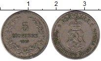 Изображение Монеты Болгария 5 стотинок 1913 Медно-никель VF