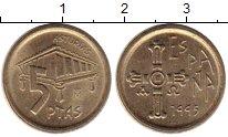 Изображение Монеты Испания 5 песет 1995 Латунь XF