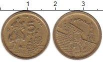 Изображение Монеты Испания 5 песет 1996 Латунь XF