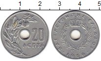 Изображение Монеты Европа Греция 20 лепт 1959 Алюминий XF