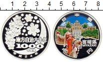 Изображение Монеты Азия Япония 1000 йен 2012 Серебро Proof