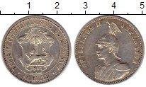 Изображение Монеты Восточная Африка 1/2 рупии 1891 Серебро XF