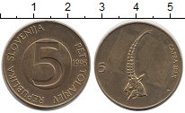 Изображение Монеты Европа Словения 5 толаров 1995 Латунь UNC-