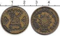 Изображение Монеты Африка Марокко 20 франков 1951 Латунь XF-