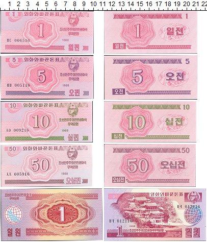 Изображение Банкноты Северная Корея Набор из 5 бон 1988  UNC Набор бон для турист