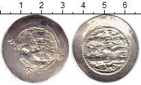 Изображение Монеты Азия Иран 1 драхма 589 Серебро XF