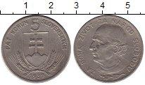 Изображение Монеты Европа Словакия 5 крон 1939 Медно-никель XF