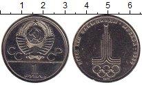 Изображение Монеты СССР 1 рубль 1977 Медно-никель XF