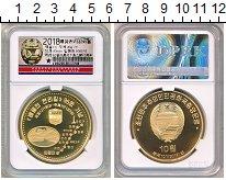Изображение Монеты Северная Корея 10 вон 2018 Медь Proof