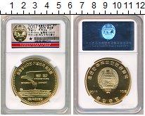 Изображение Монеты Азия Северная Корея 10 вон 2017 Медь Proof