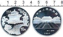 Изображение Монеты Азия Китай 10 юаней 1997 Серебро Proof-