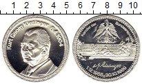 Изображение Монеты ФРГ Медаль 0 Серебро Proof Курт Георг Кизингер