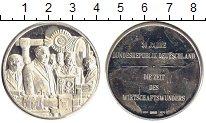 Изображение Монеты Германия ФРГ Медаль 1979 Серебро Proof-