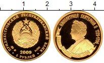 Изображение Монеты Приднестровье 5 рублей 2009 Золото Proof