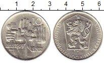 Изображение Монеты Чехословакия 10 крон 1964 Серебро XF
