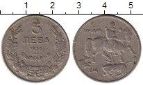 Изображение Монеты Европа Болгария 5 лев 1930 Медно-никель XF