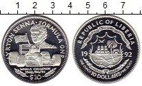 Изображение Монеты Африка Либерия 10 долларов 1992 Серебро Proof-