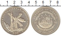 Изображение Монеты Либерия 20 долларов 2000 Серебро Proof- Космос, Миссия APOLL