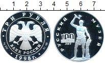 Изображение Монеты Россия 3 рубля 1998 Серебро Proof- 100 лет Русского муз