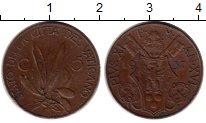 Изображение Монеты Ватикан 5 сентесим 1937 Бронза XF