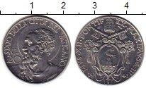 Изображение Монеты Ватикан 20 сентесим 1941 Медно-никель XF