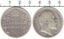 Изображение Монеты Индия 1 рупия 1908 Серебро VF