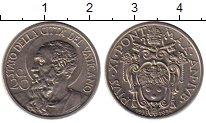 Изображение Монеты Ватикан 20 сентесим 1934 Медно-никель XF