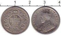 Изображение Монеты Индия 1/4 рупии 1914 Серебро VF