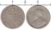 Изображение Монеты Индия 1/4 рупии 1915 Серебро VF