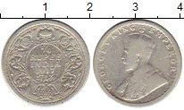 Изображение Монеты Индия 1/4 рупии 1917 Серебро VF